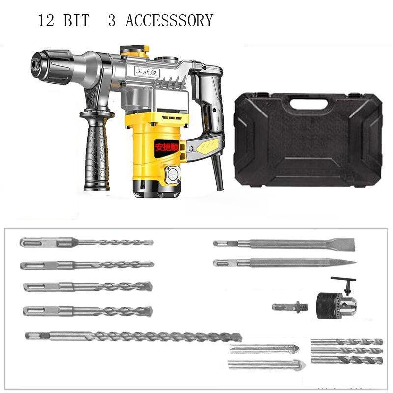 H7885a52ce647461e9cbb25b241f45e24t - An jieshun electric hammer electric pick dual-purpose multi-function household impact drill electric drill tool combination set