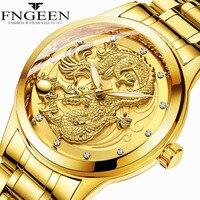 FNGEEN Men's WristWatch Leather waterproof gold dragon watch automatic mechanical hollow men Wrist Watches relogio masculino