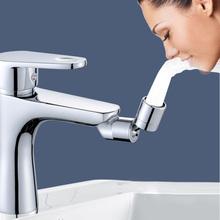 Rubinetto rotante a 720 gradi adattatore per filtro testa di spruzzo rubinetto per risparmio idrico rubinetto universale per filtro antispruzzo aeratore attrezzi da bagno cheap NONE CN (Origine) Ventilazione Universal Splash Filter Faucet