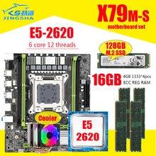 Материнская плата X79 LGA2011 E5 2620 CPU 4 шт. x 4 ГБ = 16 Гб DDR3 1333 МГц 10600 память ECC REG набор 128 ГБ M.2 SSD с комбинированными охлаждениями