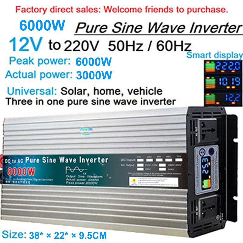 Инвертор 12 В 220 В инвертор немодулированного синусоидального сигнала 12 В/24 В/до/110 В 4000 Вт 5000 Вт 6000 Вт