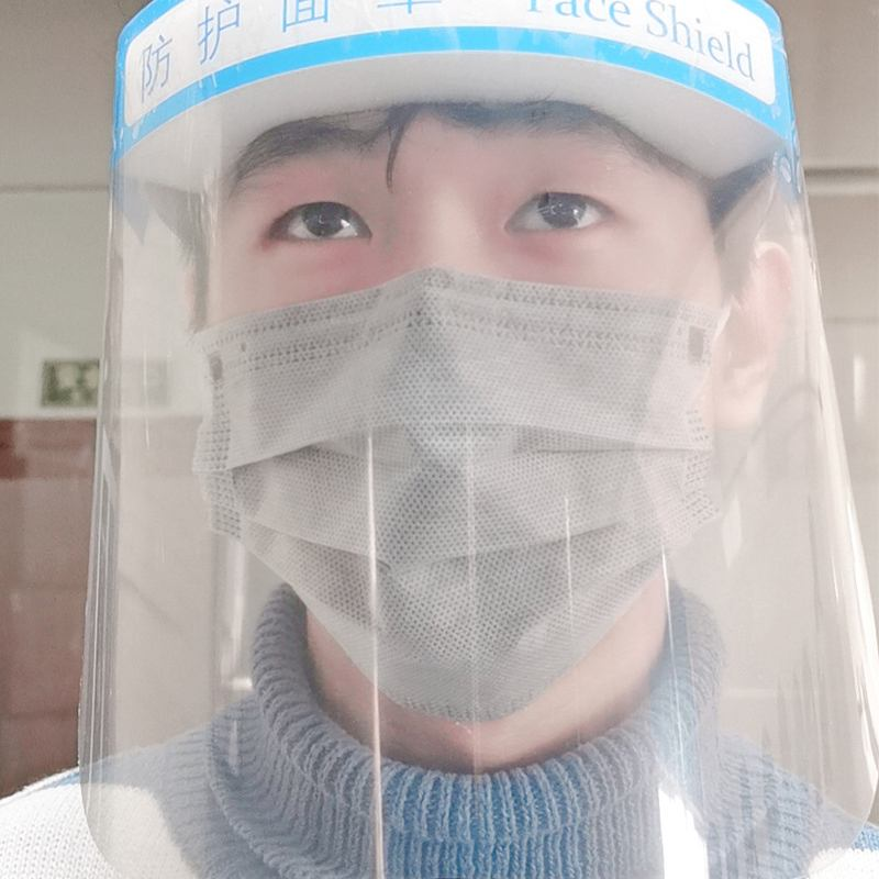 Protection Face Hat Helmet Isolation Corona Respirator Antivirus Shield Spittle Maternity Anti-Radiation Mask