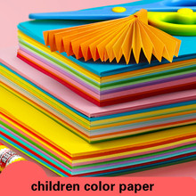 A4 180 г цветная бумага с разноцветными оригами для ручной работы бумага толстый картон Детский Набор для творчества ручная работа бумажные пакеты ремесло скрапбук