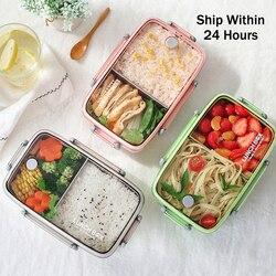 휴대용 건강한 재료 도시락 상자 어린이를위한 독립적 인 격자 bento box 전자 레인지 식기류 식품 저장 용기 foodbox