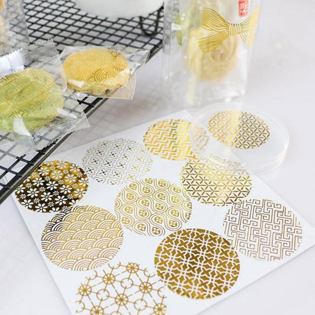 Foil Gold Gift Stickers 6