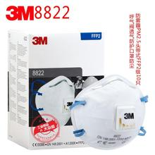 8822 10PCS/Box Safety Protective FFP2 FFP3 N95 Dust Masks Anti-PM 2.5 Sanitary Working Respirator Safety Mask With valve