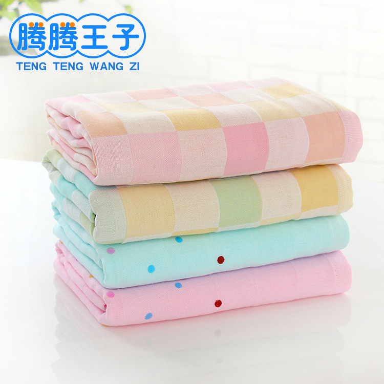 Pure Cotton Gauze Bath Towel Cartoon Sweat Absorbing Breathable Double Layer Gauze Children Packet Is Turned