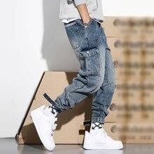 High Quality Cargo Pants Harem Trousers Streetwear Hip Hop Jeans Men Japanese Style Fashion Retro Blue Loose Fit