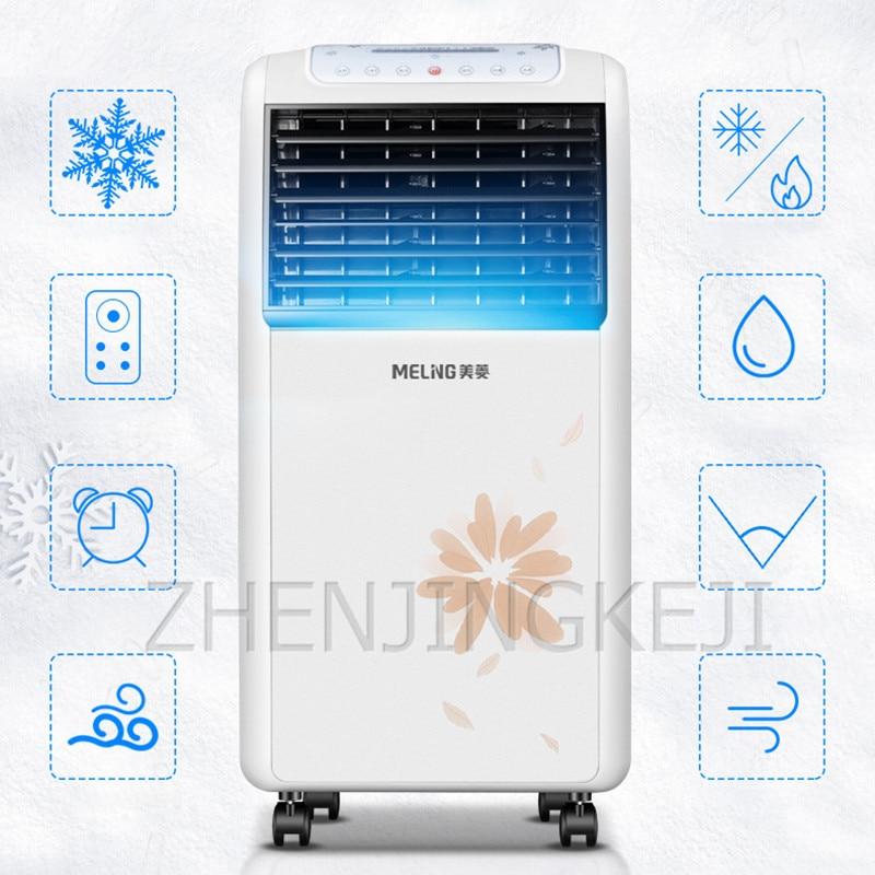 Купить вентилятор для кондиционера электрический вентилятор охлаждения