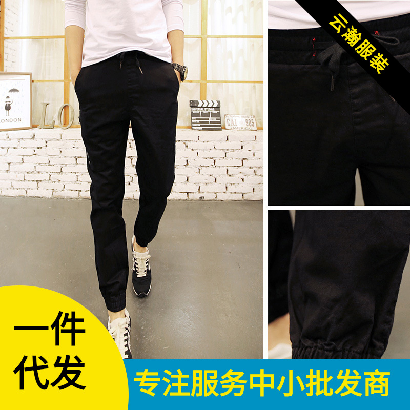 Ankle Banded Pants Men's Fashion Korean-style Slim Fit Pants Casual Pants Men Jogger Pants Sweatpants Men's Athletic Pants
