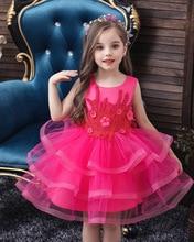 цена на Summer Girls Dress Lace Princess Dress Tutu Party Wedding Dress Costume Kids Dresses For Girls Children Clothing 3 5 7 10 Years