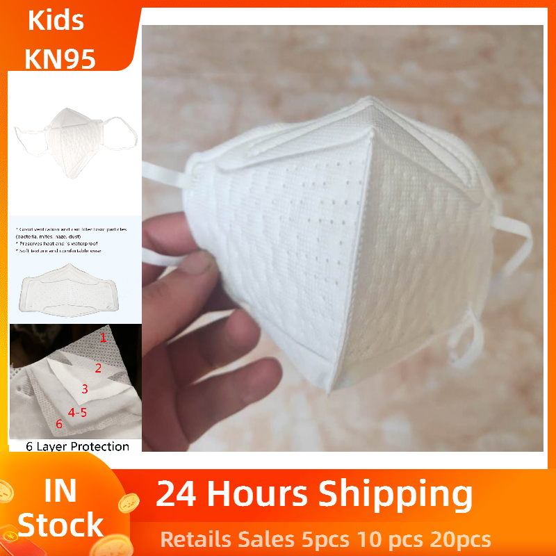 5/10/20Pcs KN95 Kids Mask Soft Mask Children Filter Anti Dust Mask Pollution Mask Non-Woven Fabric Health Care Anti-Fog Haze