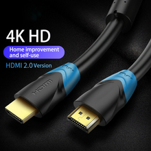 4k HDMI-compatible Cable 2.0 Version Line HDMI to HDMI Switch Splitter Cable  1m 2m 5m 10m 12m 15m  Audio Video Adapter Cable