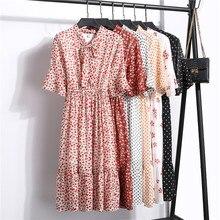 Vintage Chiffon Dress 2019 Summer Floral Print Bow Tie Up Short Sleeve Dress Women Casual Tunic Maxi Dress Party Dress Vestidos