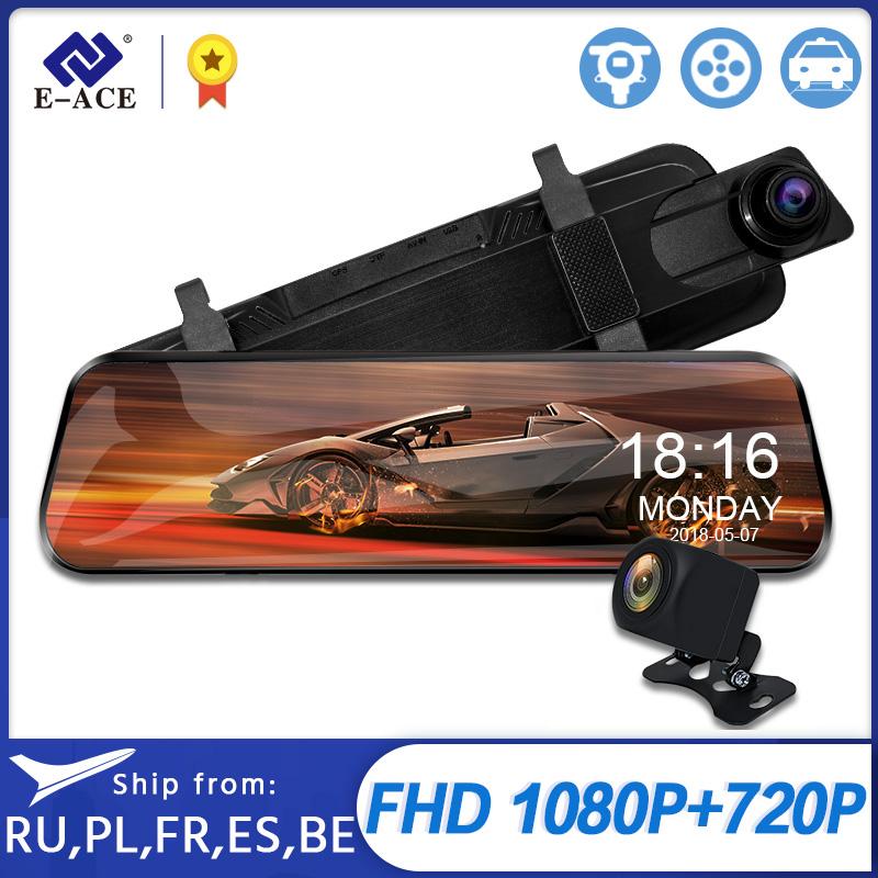 E-ACE 10 Inch Touch Dashcam Stream Media Rear view Mirror 1080P FHD Car dvr Night Vision Dash Camera Dual Lens Video Recorder