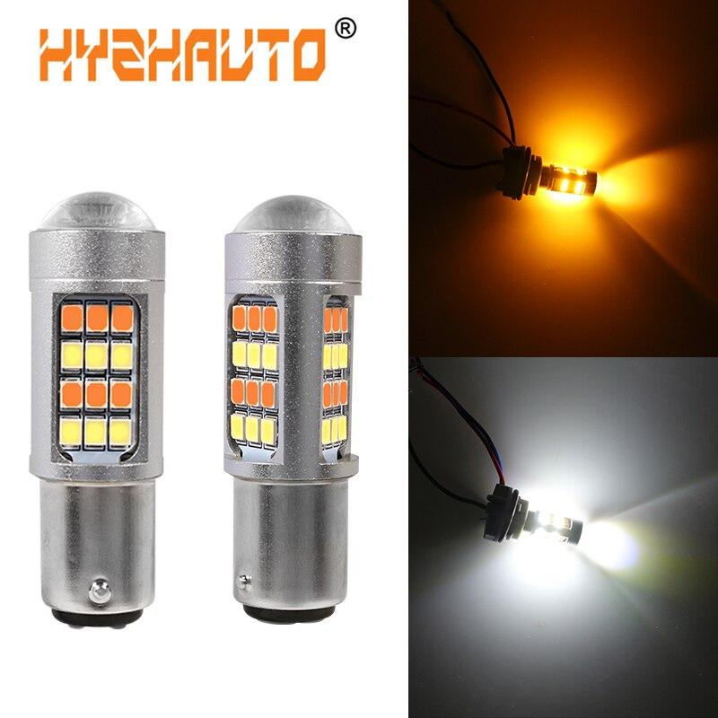HYZHAUTO 2 шт. 1157 T20 светодиодный автомобильный светильник s P27/7 Вт P21/5 Вт W21/5 Вт Dual Цвет лампы Белый Янтарный Авто сигнальная лампа сигнала поворот...