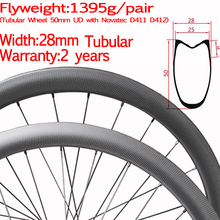 Super light width 28mm carbon road bike disc wheel tubular straight pull 2 years warranty Novatec D411 D412 cyclocross wheelset elite aff dt 350s carbon road bike wheel 25mm or 27mm width tubular clincher tubeless 700c carbon fiber bicycle wheelset