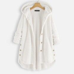 2020 Женское пальто для отдыха, однотонное длинное пальто на пуговицах, пальто с капюшоном и длинными рукавами, свободное Женское пальто с кап...