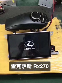 Chogath car multimedia player android system car radio gps for Lexus RX270 350 450h 2008-2014