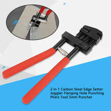 2 in 1 Carbon Steel Edge Setter Joggler Flanging Hole Punching Pliers Hand Tool 5mm Puncher Domestic Delivery