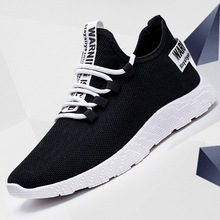Breathable Lace Up Men Sneakers RK