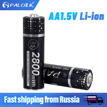 Palo Aa 1.5 V Li-Ion Oplaadbare Batterij 1.5 V Aa Lithium Batterij 2800 Mwh Aa Batterijen Voor Klokken, muizen, Computers, Speelgoed Zo Op