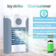 Портативный мини вентилятор для охлаждения воздуха настольный
