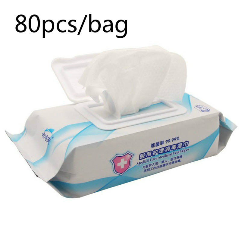 80pumping / Bag 99.9% Disinfection Wipes Wholesale Medical Wipes Mobile Phone Public Goods Sterilization Disinfection Wipes