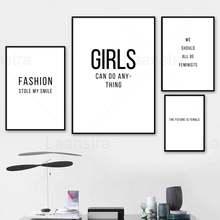 Черно белый современный минималистский декоративный плакат Картина