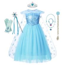 Fantasia infantil de frozen, vestido de cosplay da elsa para meninas, fantasia de rainha da neve, dia das bruxas, festa de aniversário, roupas de princesa com manto longo jyf