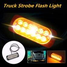2pcs 12 LED Strobe Warning Light Flashing Lightbar Truck Car Beacon Lamp Traffic Light Amber Yellow White Red Blue 12V Warn Blub цена 2017