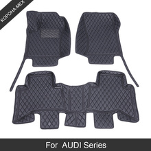 Car-Floor-Mats Audi A1 200-Series S5 for A3 8p 8v A4 B6 B7 B8 A5 A6 C5 C6 A7 A8 C7 Q3
