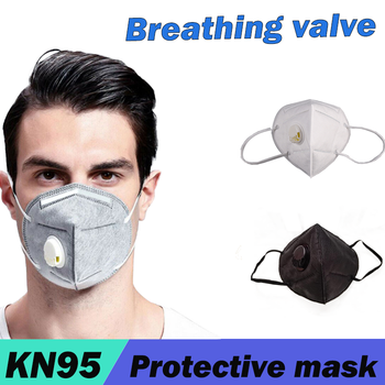 KN95 Adult Children face Mask Anti PM2.5 Dust Masks valve mask Six- layers of protection in stock wholesale price