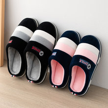 2019 Winter Couples Cotton Slippers for Women Handbag With Indoor Warm Autumn Antiskid Lovely Home Mixed Color Man Woman Unisex(China)