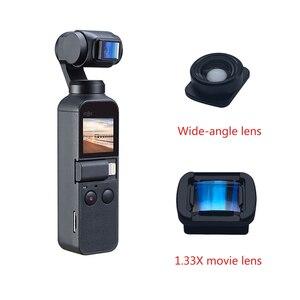 Image 1 - 1.33x lente grande angular anamorphic para dji osmo bolso 2 vlog vídeo tiro leve lente portátil cardan handheld acessórios