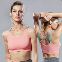 Ladies Gym Yoga Exercise Bra Breathable Underwear Sports Bra Fitness Quick-drying Shockproof Tops Running Hot