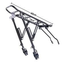 Mountain bike disc brakes V brake shelf Rear frame Bicycle rear Universal loading rack