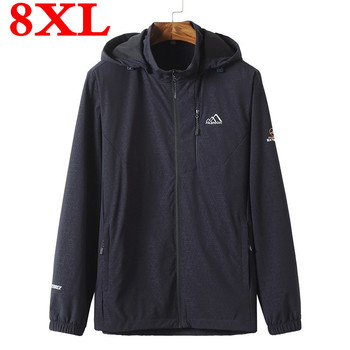 high quality 2020 new 8XL 7XL 6XL 5XL plus Size Trend of students  Polyester  jacket Men parka Spring and autumn Casual Coat