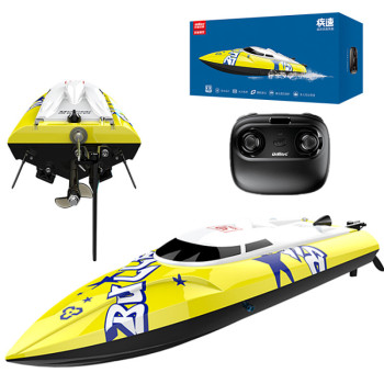 Pilot zdalnego sterowania dla dzieci łódź 2 4GHZ szybki pilot RC łódź wyścigowa dzieci pilot zabawka prezent tanie i dobre opinie CN (pochodzenie) Z tworzywa sztucznego about 8-10 minutes 3 7 650mAh battery 120 minutes 120-150m Mode1 Electric 4 kanałów
