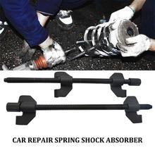 Сварочная модель 380 автомобильный инструмент для ремонта Подвески автомобильный амортизатор пружинный амортизатор Антикоррозийная Термическая обработка