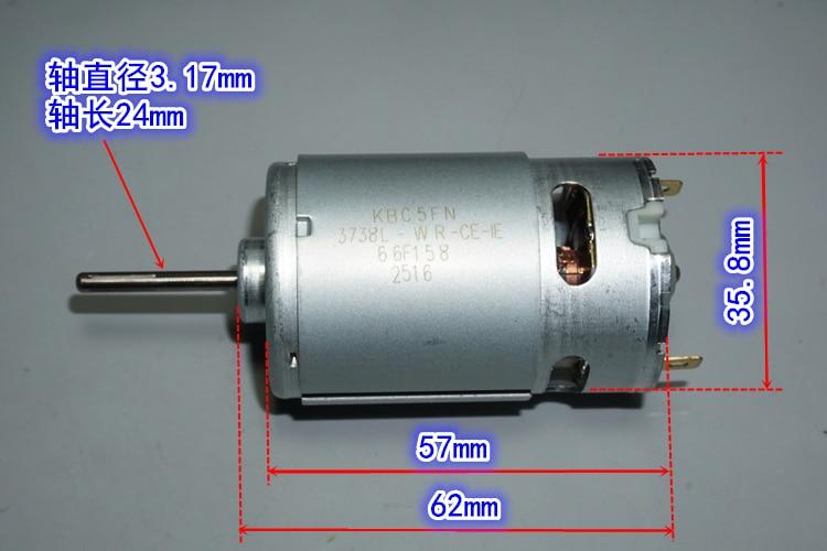 RS-555 DC Motor High Speed Motor 5V 12V 21V 21.6V 2500/6300/11000RPM 0.21/0.25/0.28A DC Shaft length 24mm