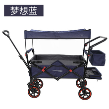 crotec  Baby Stroller Baby Can Sit Armchair Portable Twin Two-Child Artifact Children's Extended Double Camp Car