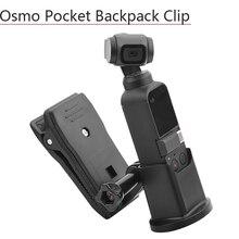 Sırt çantası klip tutucu el Gimbal kamera braketi çanta kelepçe klip DJI OSMO cep taşınabilir genişleme sabit adaptörü dağı