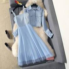 Two-piece dress 2021 all-match coat mesh skirt