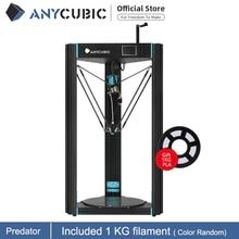 Imprimante 3D anycubique prédateur plus grande poulie 370x370x455mm nivellement automatique grand métal imprimante 3D Kit de bricolage impresora 3d