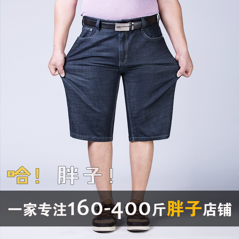 Mz1378 Summer Large Size Denim Shorts MEN'S Pants Loose And Plus-sized Men's Middle Pants Fat Horse Pants 30-52
