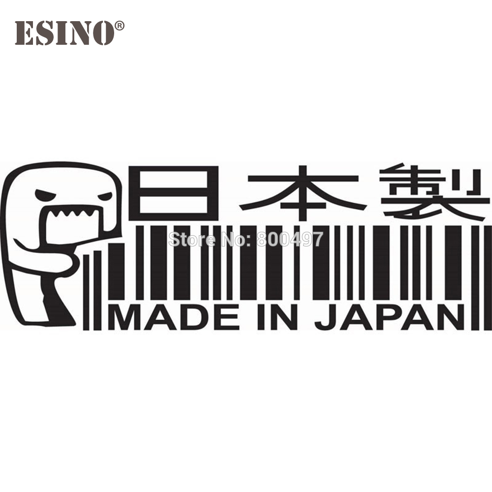 New Design Funny JDM Made In Japan Car Creative Decorative Auto Decal Cartoon Car Reflective Car Body Decal Pattern Vinyl