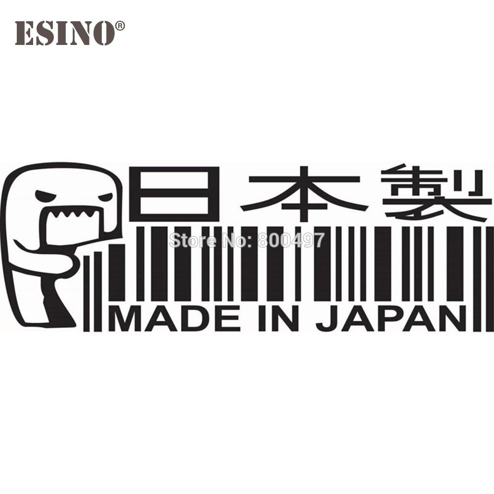 New Design Funny JDM Made In Japan Car Creative Decorative Auto Decal Cartoon Car Reflective Car Body Decal Pattern Vinyl