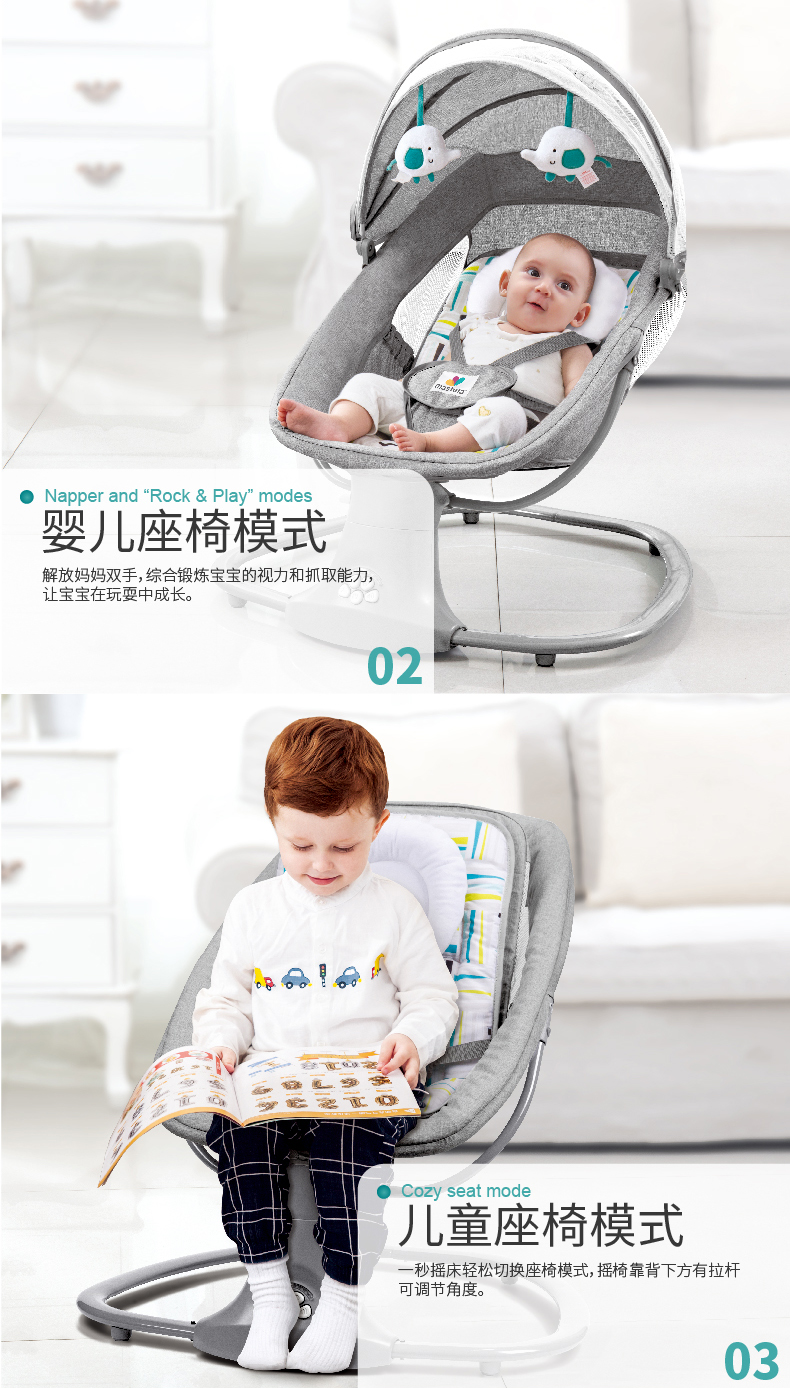H78993aeed8ac41e48e0ae371965a5901r Baby Electric Rocking Chair To Appease Smart Cradle To baby Sleeping Artifact Electric baby Rocking bed Swing