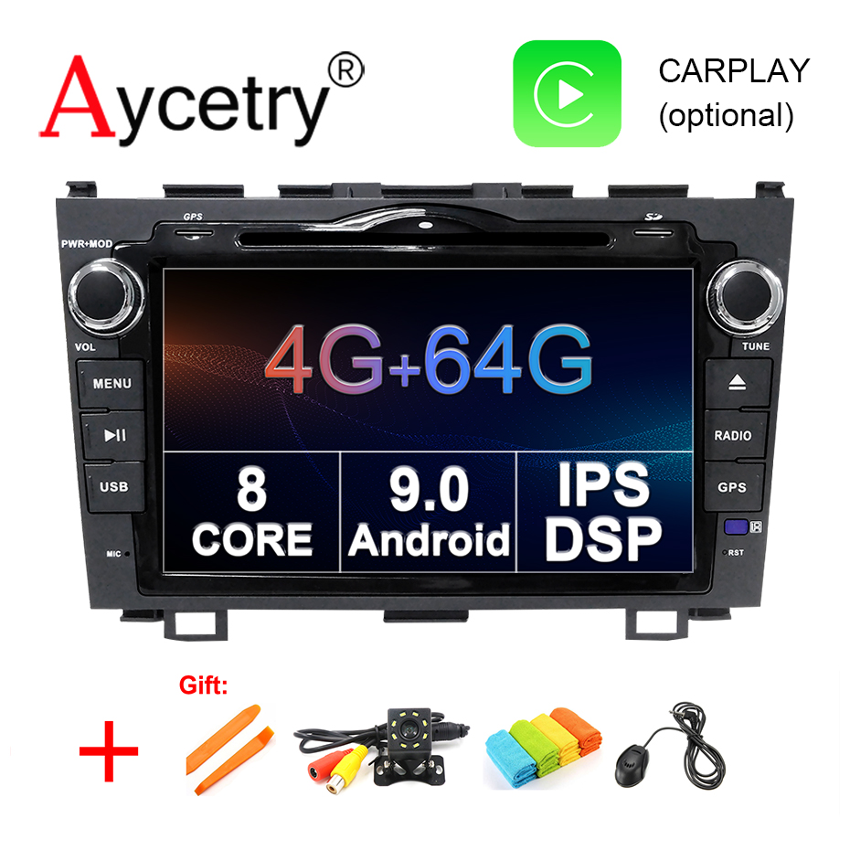 Aycetry IPS DSP 8 core 4G 64G 2 din Android 9 Car multmedia dvd player GPS